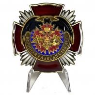 Латунный орден 100 лет Военной разведке на подставке