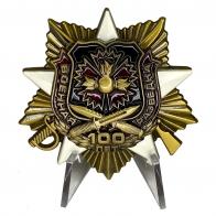 Латунный орден 100-летие Военной разведки на подставке