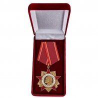Латунный орден КПРФ Партийная доблесть
