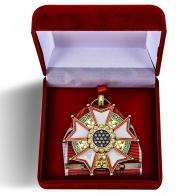Латунный орден Легион Почета США 4-й степени