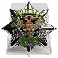 Латунный Орден Охотника на подставке