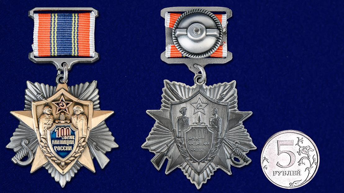 Латунный знак 100 лет милиции России - сравнительный вид