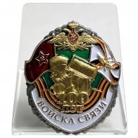 Латунный знак 100 лет Войскам связи на подставке