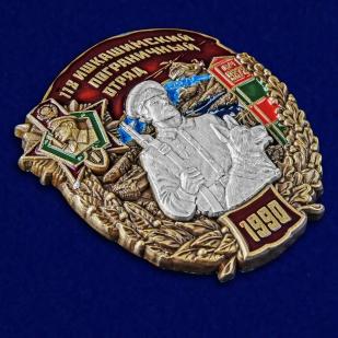 Латунный знак 118 Ишкашимский Пограничный отряд - общий вид