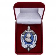 Латунный знак 300 лет полиции