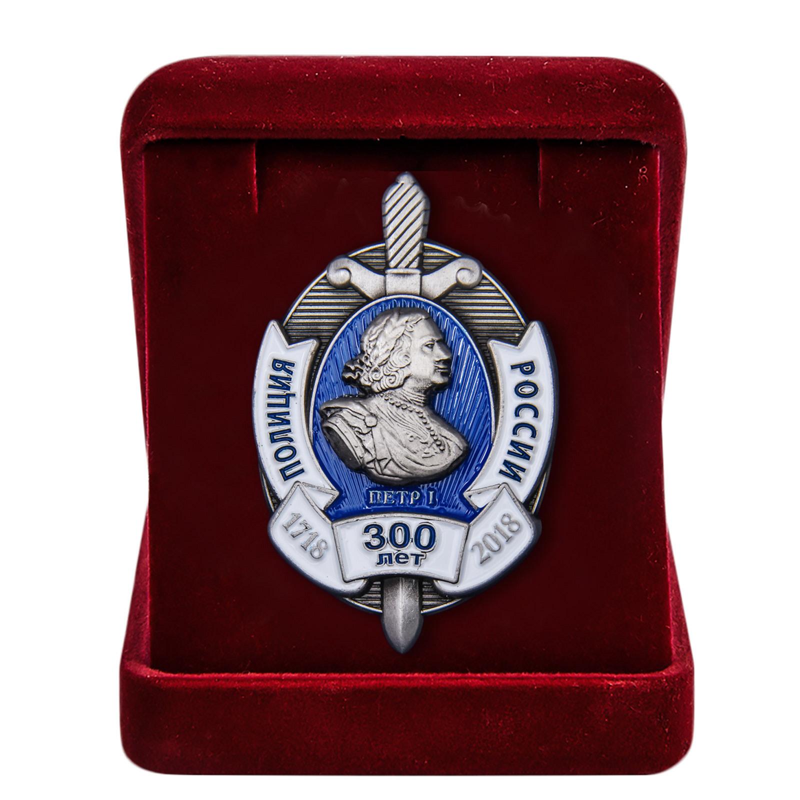 Купить знак 300 лет полиции выгодно