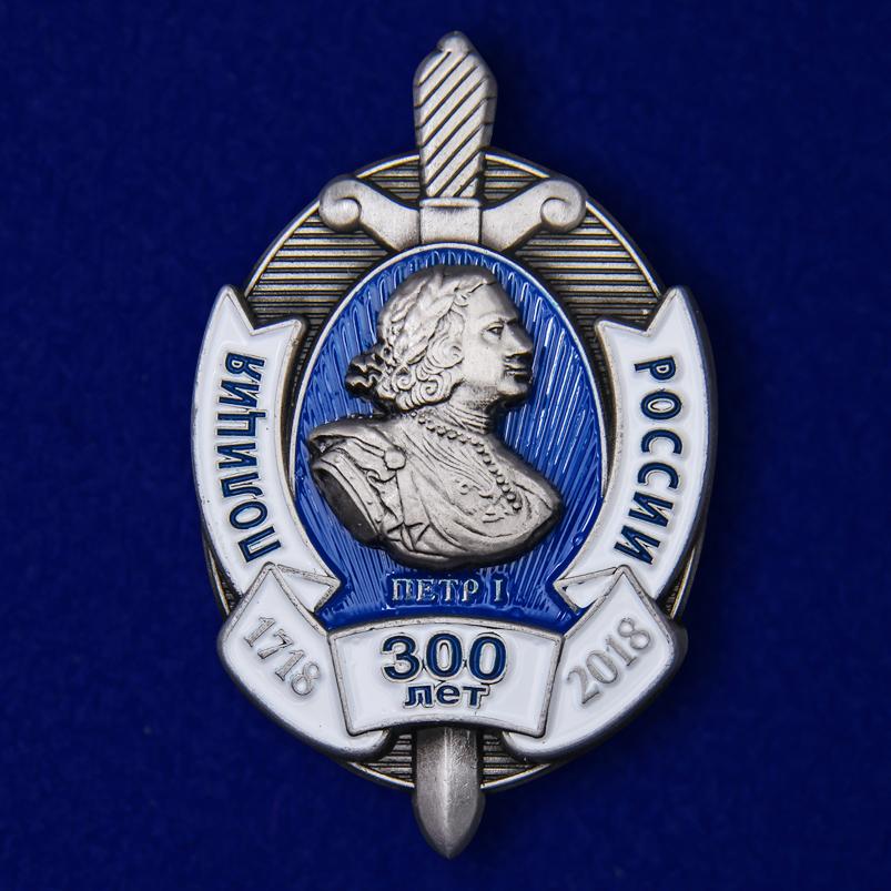 Латунный знак 300 лет полиции - общий вид