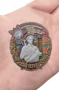 Латунный знак 55 Сковородинский ордена Красной звезды Пограничный отряд - вид на ладони