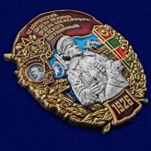 Латунный знак 60 Камчатский пограничный отряд - общий вид
