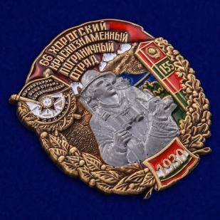 Латунный знак 66 Хорогский Краснознамённый Пограничный отряд - общий вид