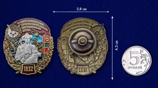 Латунный знак 67 Кара-Калинский Краснознамённый пограничный отряд - сравнительный вид - сравнительный вид