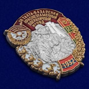 Латунный знак 68 Тахта-Базарский Краснознамённый Пограничный отряд - общий вид
