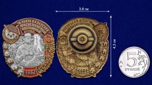 Латунный знак 68 Тахта-Базарский Краснознамённый Пограничный отряд - сравнительный вид