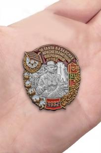 Латунный знак 68 Тахта-Базарский Краснознамённый Пограничный отряд - вид на ладони