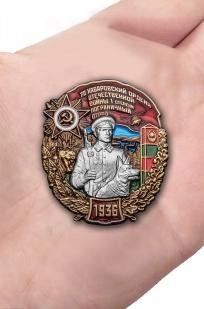 Латунный знак 70 Хабаровский пограничный отряд - вид на ладони