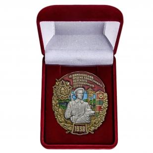Латунный знак 78 Шимановский ордена Александра Невского Пограничный отряд - в футляре