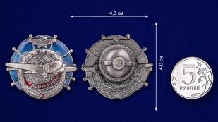 Латунный знак ГВФ За налет 500 тыс. км - сравнительный вид