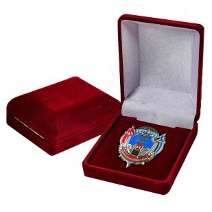 Латунный знак КДПО ДШМГ Пограничный десант - в футляре