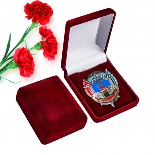 Латунный знак КДПО ДШМГ Пограничный десант