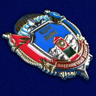 Латунный знак КДПО ДШМГ Пограничный десант - общий вид