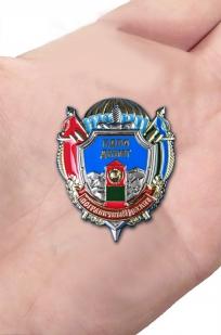 Латунный знак КДПО ДШМГ Пограничный десант - вид на ладони