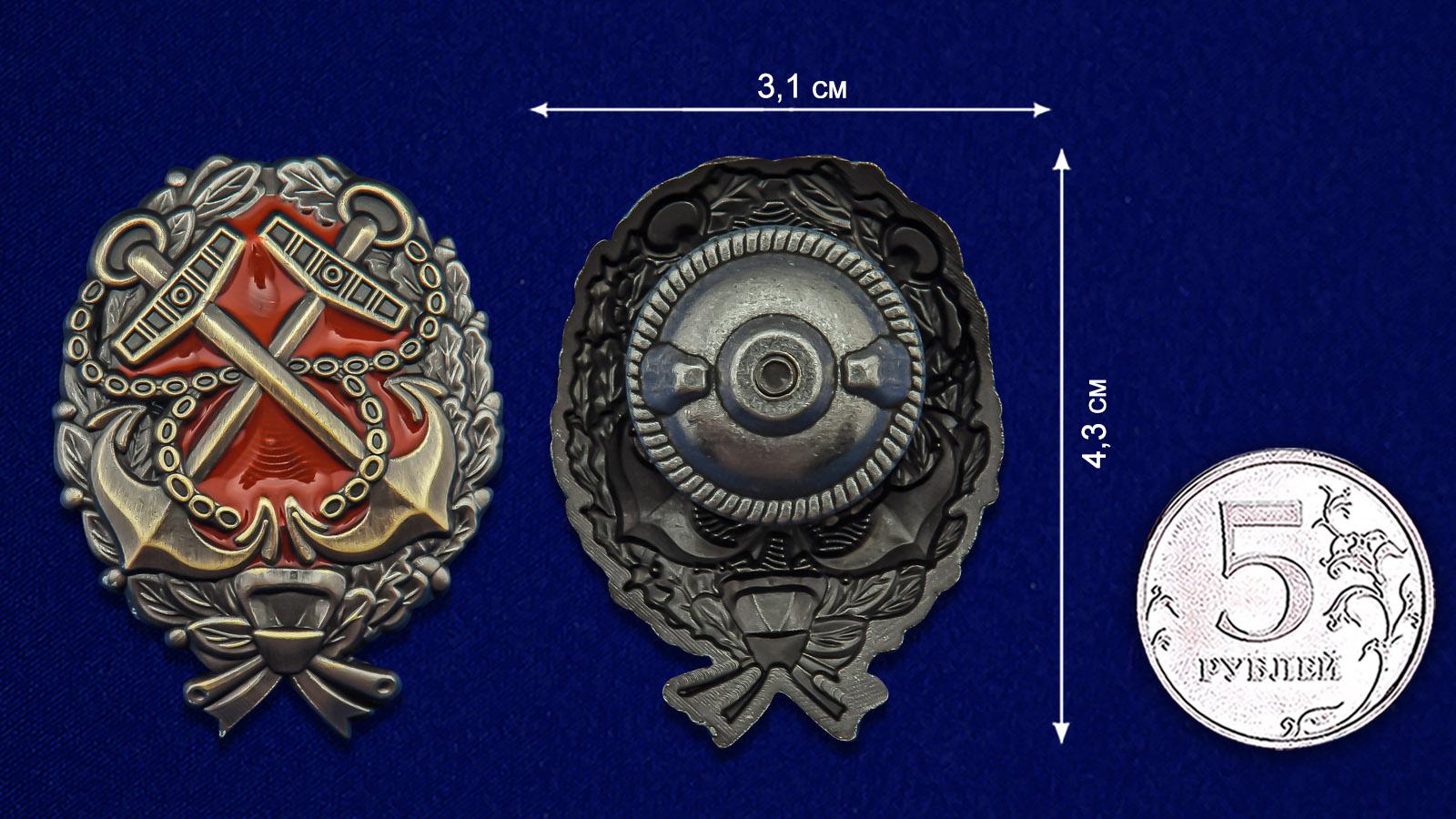 Латунный знак Красного командира РККФ - сравнительный вид