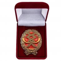 Латунный знак Красного военного связиста