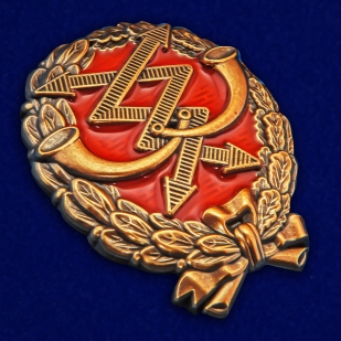 Латунный знак Красного военного связиста - общий вид
