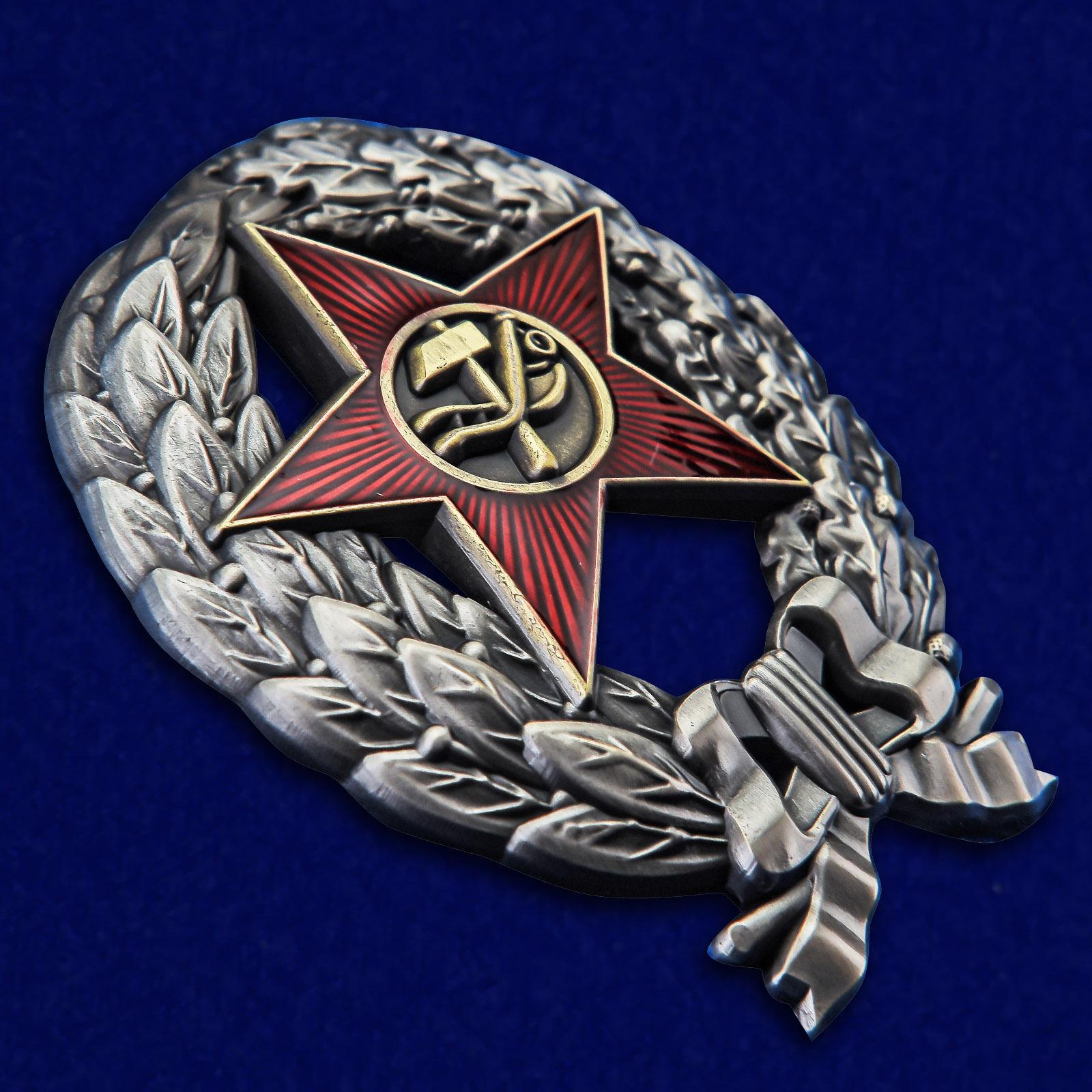 Латунный знак Красный командир РККА 1918 год - общий вид