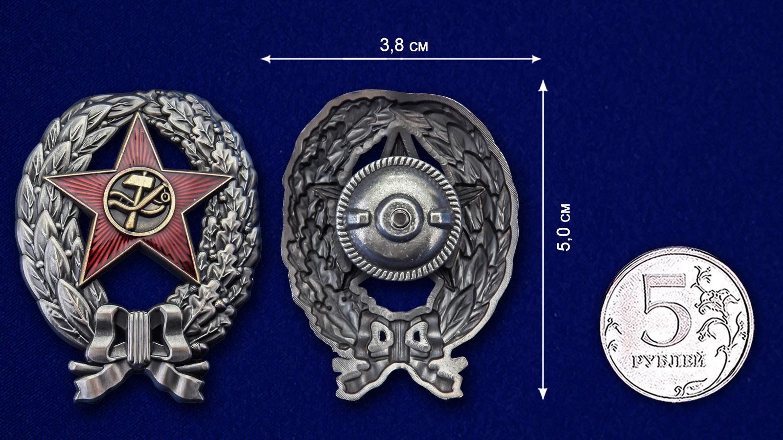 Латунный знак Красный командир РККА 1918 год - сравнительный вид