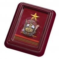 Латунный знак Маршал Жуков Спасибо деду за Победу! - в футляре