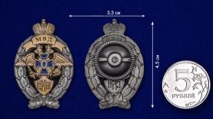 Латунный знак МВД Лучший сотрудник криминальной полиции - сравнительный вид