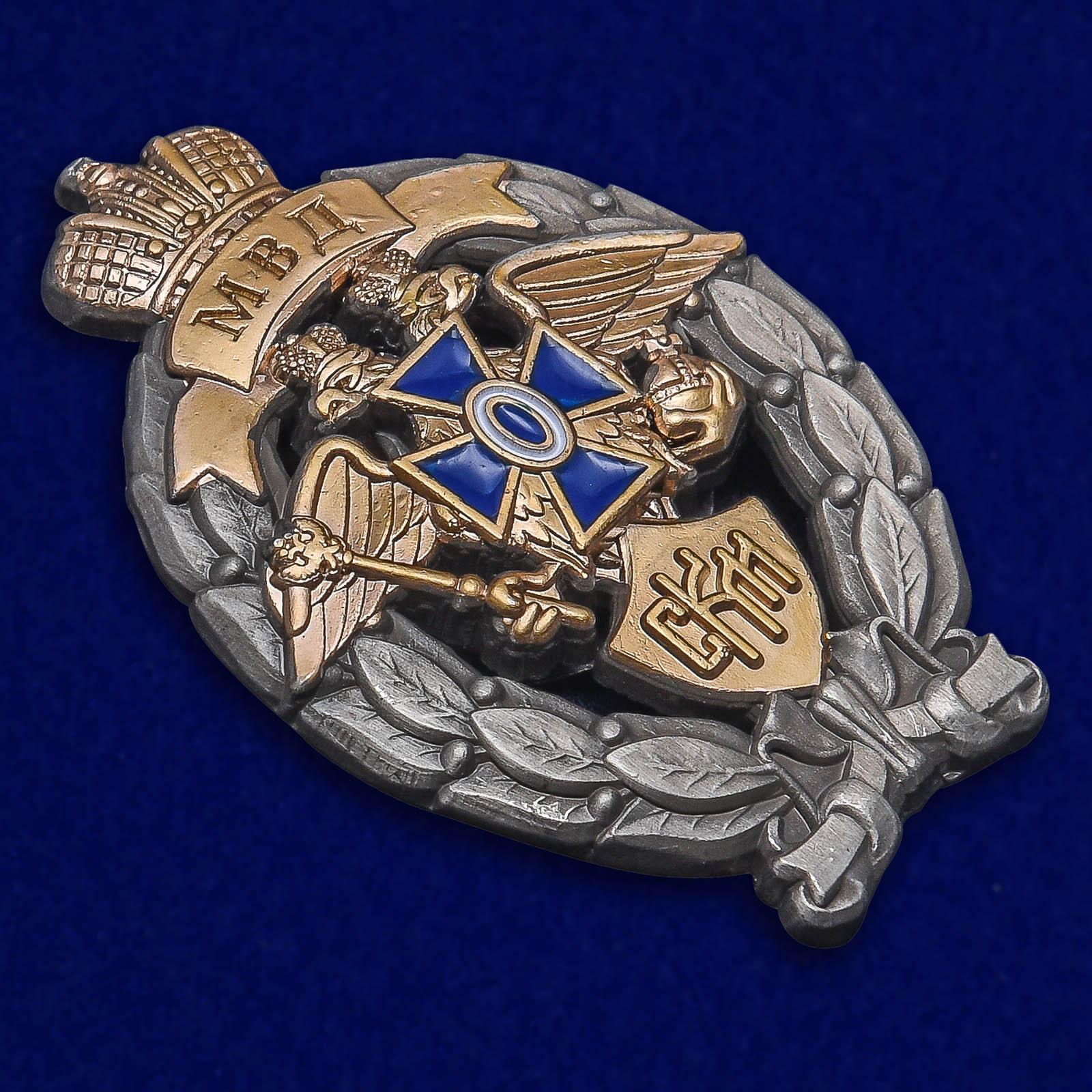 Латунный знак МВД Лучший сотрудник криминальной полиции - общий вид