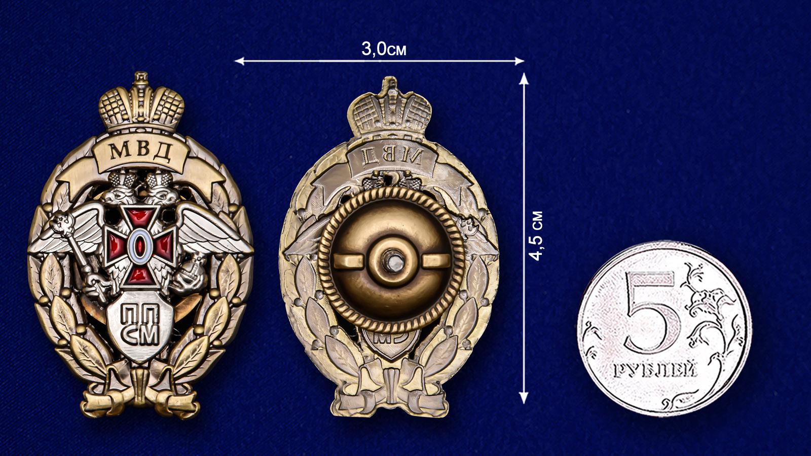 Латунный знак МВД Лучший сотрудник патрульно-постовой службы - сравнительный вид