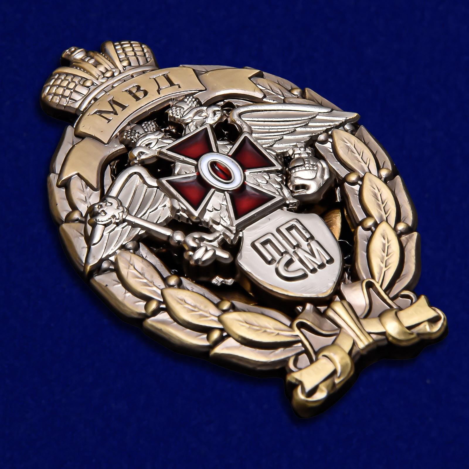 Латунный знак МВД Лучший сотрудник патрульно-постовой службы - общий вид