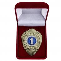 Латунный знак МВД России Классный специалист 1-го класса
