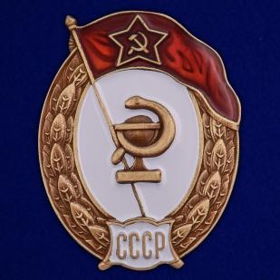 Латунный знак об окончании Медицинского училища СССР - общий вид