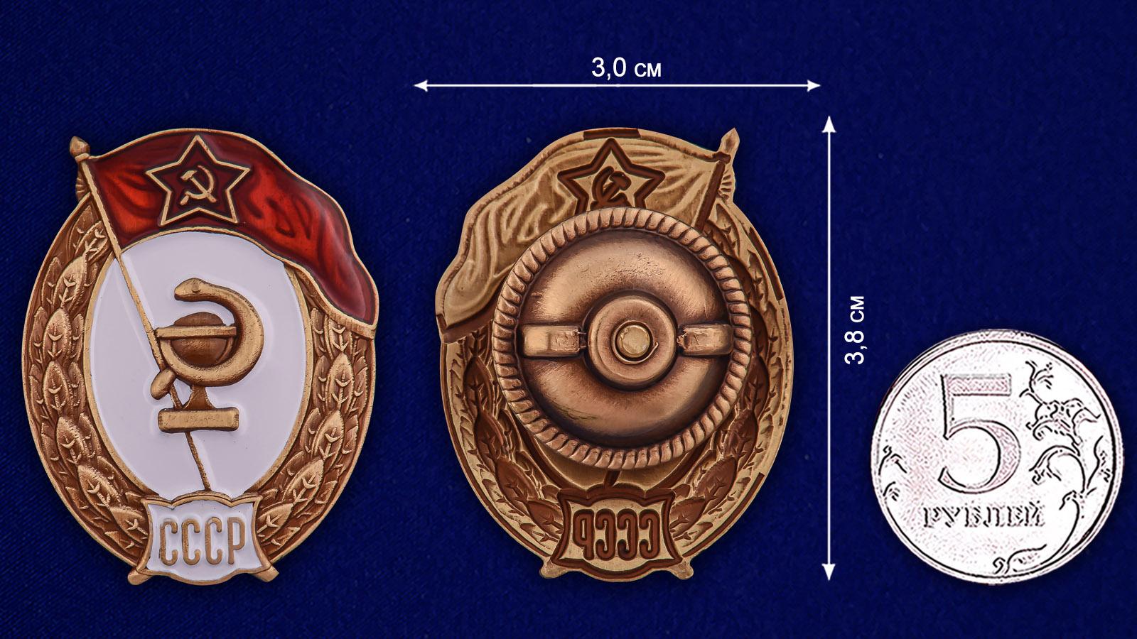 Латунный знак об окончании Медицинского училища СССР - сравнительный вид