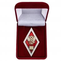 Латунный знак Об окончании юридического ВУЗа РФ - в футляре