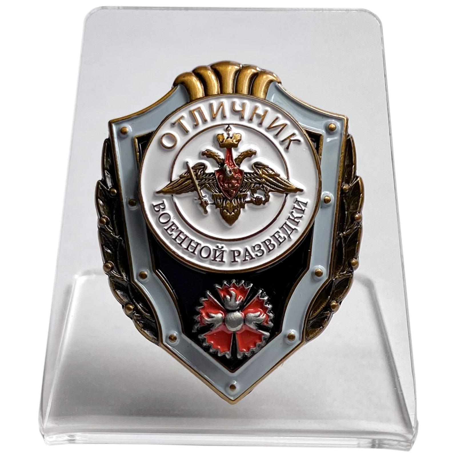 Латунный знак Отличник военной разведки на подставке