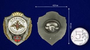 Латунный знак Отличник военной разведки на подставке - сравнительный вид