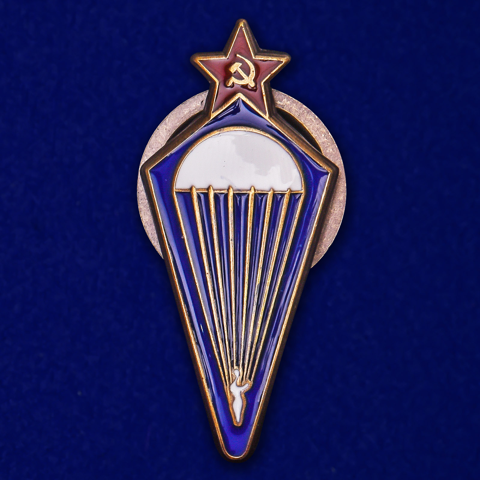 Латунный знак Парашютист