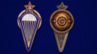 Латунный знак Парашютист - аверс и реверс