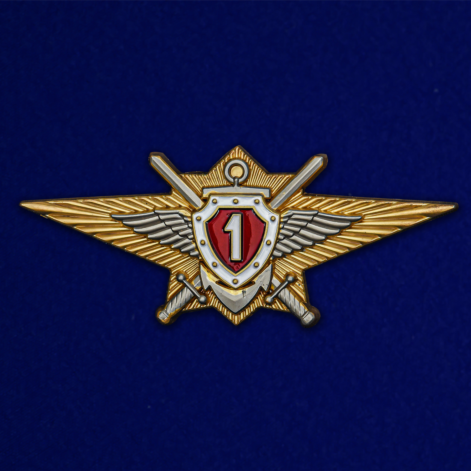 Латунный знак Росгвардии Классная квалификация (специалист 1-го класса) - общий вид