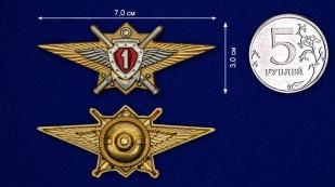 Латунный знак Росгвардии Классная квалификация (специалист 1-го класса) - сравнительный вид