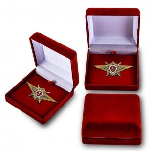 Латунный знак Росгвардии Классная квалификация (специалист 1-го класса)