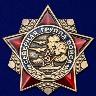 Латунный знак Северная группа войск - общий вид