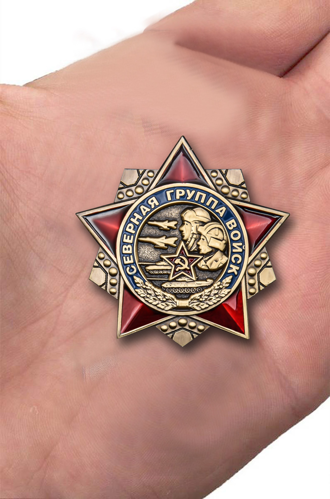 Латунный знак Северная группа войск - вид на ладони