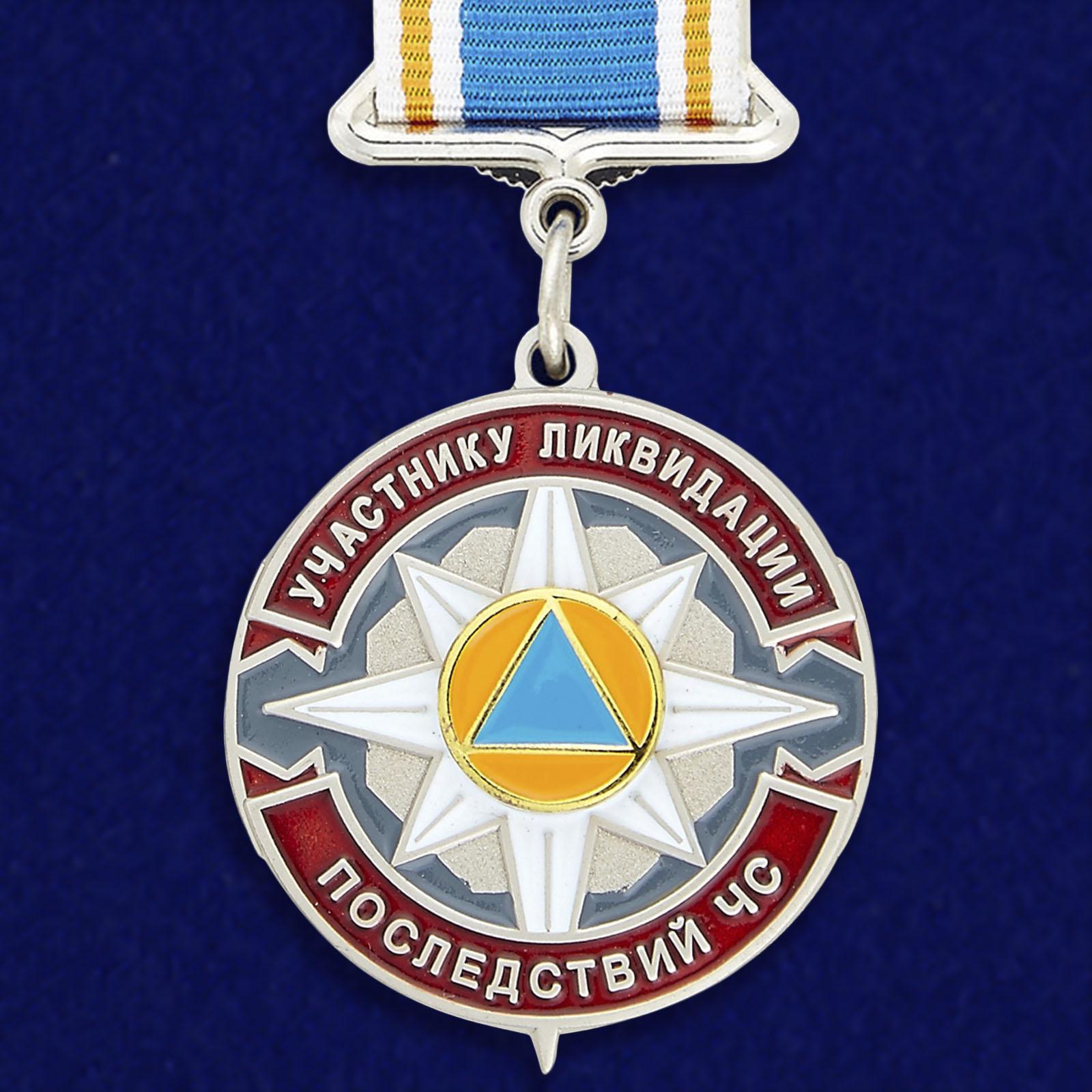 Латунный знак Участнику ликвидации последствий ЧС МЧС России - общий вид