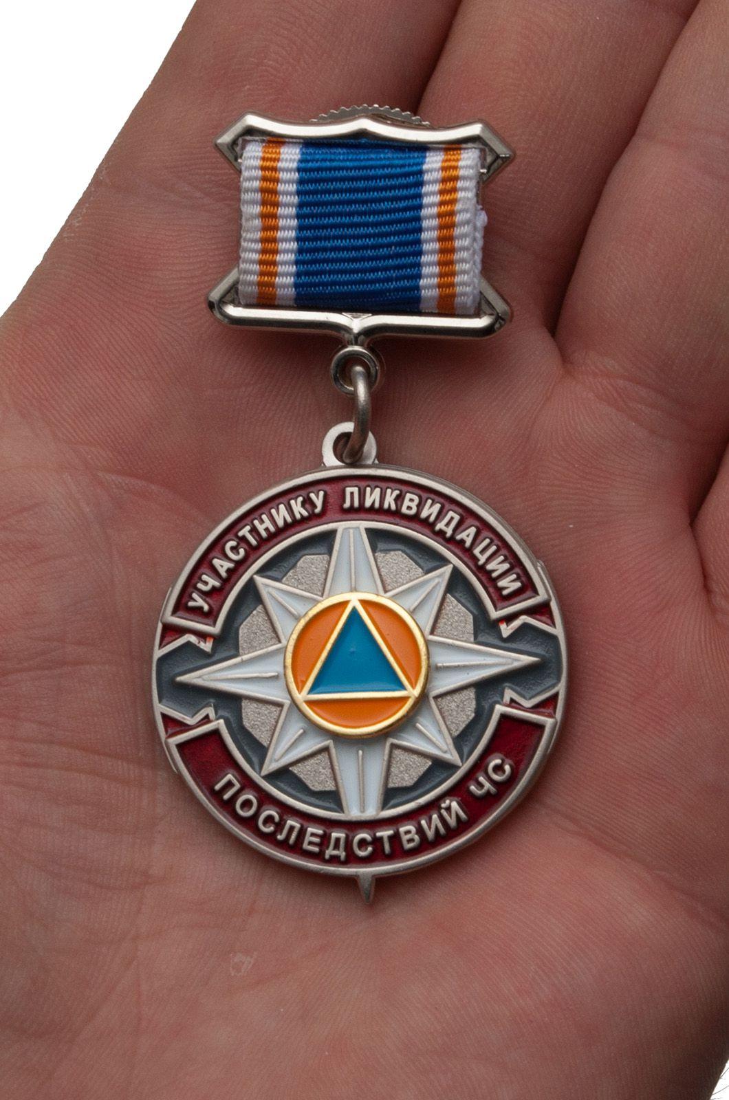 Латунный знак Участнику ликвидации последствий ЧС МЧС России - вид на ладони